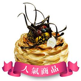 Mita米塔生日蛋糕~6吋繽紛洛特~ ^~香濃巧克力蛋糕 酸甜藍莓^(門市 ^~^)