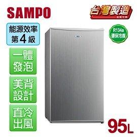 。買就送耐摔冷水杯。A0097【聲寶SAMPO】迷你95L獨享單門冰箱 SR-95