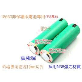 ~MuMo~直徑10~厚度2mm  10入  釹鐵硼強力磁鐵 材料:N38 鍍鋅 吸力業界