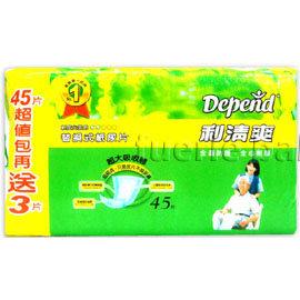 利清爽成人替換式尿片45+3片( 6包 / 箱)