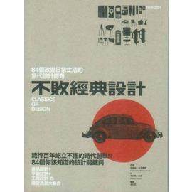 書舍IN NET: 書籍~不敗 ~微泛黃~微撞到~~原點出版|ISBN: 97898664