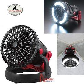 探險家戶外用品㊣M-5129 CAPTAIN STAG 日本鹿牌 LED露營燈超涼風扇 電風扇 小電扇 手電筒