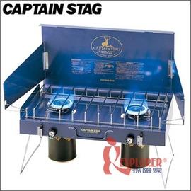 探險家戶外用品㊣M-8249 CAPTAIN STAG 日本鹿牌 雙口爐-藍 日本製  快速爐 高山爐 瓦斯爐