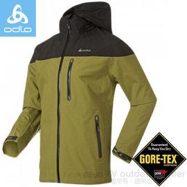 瑞士 ODLO 新款 AIR Jacket 男 Gore-tex 超輕量防水透氣外套(僅410g)風雨衣.風衣/戶外登山健行(非arc'teryx mont-bell)524452 沼綠/黑