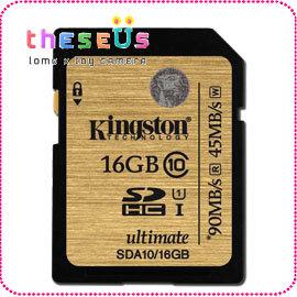 金士頓 KingSton 16GB 16G SDHC UHS~I Ultimate 90M