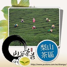 ~山谷茶莊~特級梨山烏龍茶~春茶~原味高冷茶~轉花香~600公克一斤價~裸包裝不含罐子^(