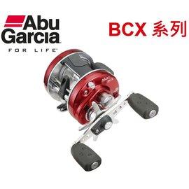 ◎百有釣具◎瑞典 ABU CLASSE  Garcia BCX 系列 6600BCX型/6601BCX型(左) 兩軸路亞捲線器- 運轉超滑順