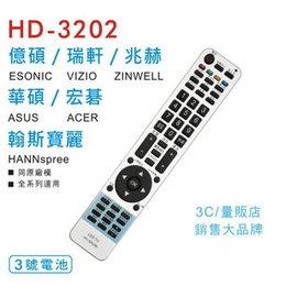 宏�� ACER 翰斯寶麗 HANNspree 液晶電視 遙控器 HD~3202 LCD全