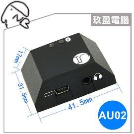 【強力主打高音質藍芽】iPhone iPad 藍芽立體聲接收器BT-AU02(JI) 三星 iPad mini 藍牙接收器 車用 音響接收器 藍芽喇叭 藍芽音響手機