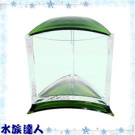 【水族達人】伊士達ISTA《摩登造型鬥魚盒(高透明壓克力).綠色》小魚缸/鬥魚箱/鬥魚缸/鬥魚杯