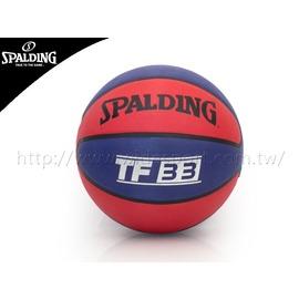 SPALDING TF-33 斯伯丁 籃球(鬥牛 室外球 標準7號球 免運【99300869】≡排汗專家≡