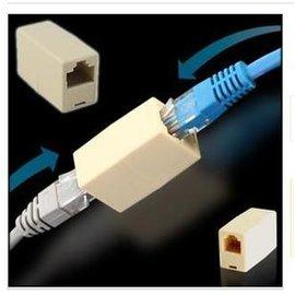 RJ45 母轉母 網路線延長插座/轉接器/對接器