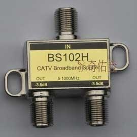 BS102H CATV 2路  機板型~分配器 1分2  1進2出  1對2  1:2~5