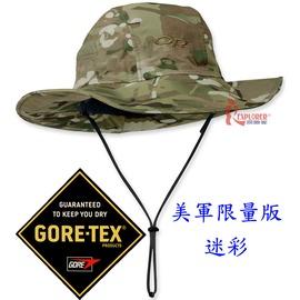 探險家戶外用品㊣OR82132美國 Outdoor Research 限量版 GORE-TEX大盤帽M/L 美國軍規訂製/軍規用料