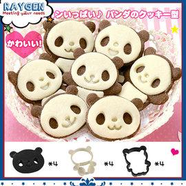 【HH婦幼館】超萌熊貓餅乾模具套裝/卡通巧克力烘焙工具/創意西點DIY