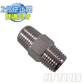 ~ 汽修工具網~JSAP空壓2分雙外牙逆止閥