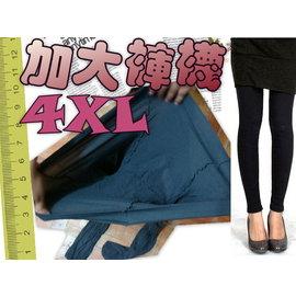 J~22~2 4XL加大 褲襪~大J襪庫~LLLL4XL大件超大 ~超彈性絲襪褲襪~天鵝絨