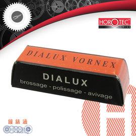 ~鐘錶通~26.566~瑞士HOROTEC~Dialux Vornex  橘腊  去除金屬
