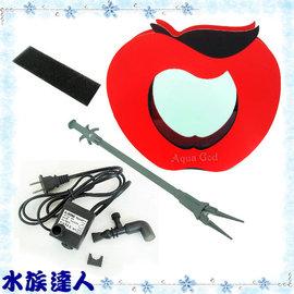 【水族達人】【魚缸】EZOSS《造型缸.小蘋果(紅)》造型魚缸/含清潔夾+生化棉+沉水馬達