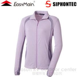 【EasyMain 衣力美】女款 SIPHONTEC 永久型防曬外套(抗紫外線)/排汗衣.防晒衣/吸濕快乾.透氣 抗UV C1137 淺紫/紫