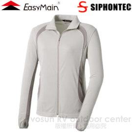 【EasyMain 衣力美】女款 SIPHONTEC 永久型防曬外套(抗紫外線)/排汗衣.防晒衣/吸濕快乾.透氣 抗UV C1137 淺灰/棕