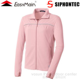 【EasyMain 衣力美】女款 SIPHONTEC 永久型防曬外套(抗紫外線)/排汗衣.防晒衣/吸濕快乾.透氣 抗UV C1136 淺粉
