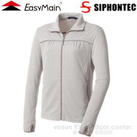 【EasyMain 衣力美】女款 SIPHONTEC 永久型防曬外套(抗紫外線)/排汗衣.防晒衣/吸濕快乾.透氣 抗UV C1136 淺灰