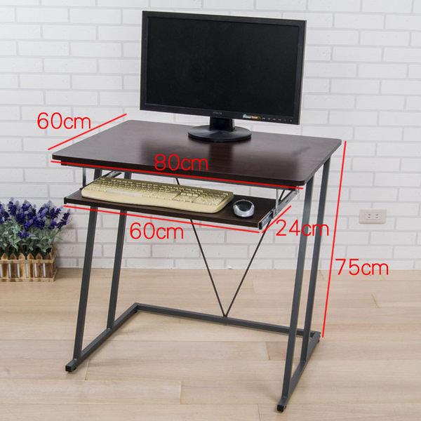 立镜 书柜 鞋柜 办公家 《百嘉美》爱柏实木虎脚麻将桌 三用桌 电脑桌