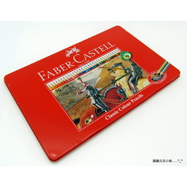 ~圓融文具小妹~春節大 輝柏 Faber~Castell 油性 色鉛筆 36色入 精緻鐵盒