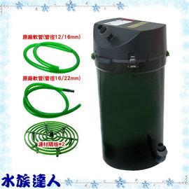 【水族達人】伊罕EHEIM《附加過濾器(前置桶/空桶(不含濾材).2217》