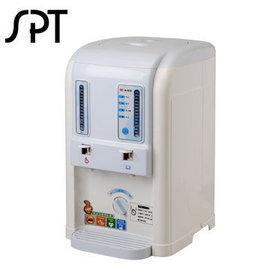 尚朋堂~SB~8400 ~ 8公升 溫熱開飲機 底部加熱,防空燒保護裝置  ~~含