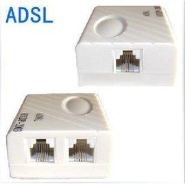 (電信專用)高品質ADSL語音分離器/網路寬頻分離器/電話分線器(方型)