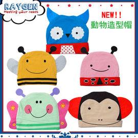 【HH婦幼館】多款可愛動物造型帽/嬰兒帽/棉質套頭帽/反摺帽(五款)