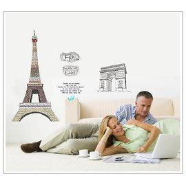環遊世界 著名景點系列 凱旋門 巴黎鐵塔 第三代可移除牆貼~可重覆撕貼! 大型客廳電視牆沙發背景/壁貼/壁紙牆紙