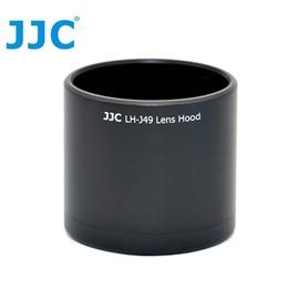 又敗家~ JJC Olympus遮光罩LH~49遮光罩 副廠遮光罩同Olympus 遮光罩