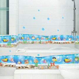 歡樂海底美景 第三代可移除牆貼~可重覆撕貼!客廳過道走廊浴室浴缸裝飾 腰帶貼/牆角貼/壁貼/壁紙牆紙