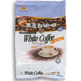 黑王白咖啡~二合一即溶咖啡^(無糖^)~小包裝 採低溫技術烘培 質溫不燥熱