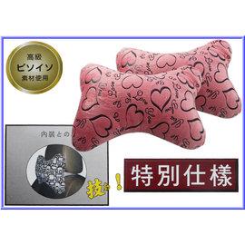 粉色 愛戀LOVE 絨毛舒適頭枕^(粉紅色2入裝^)超柔軟^~高 絨布