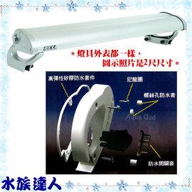 【水族達人】【T5燈具】海薩 HEXA《S1200劍龍水族燈具T5 4尺雙燈(54W*2)》附燈管+腳架
