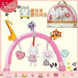 【HH婦幼館】collection:bunny粉色兔子音樂弓型掛飾.手推車/嬰兒床適用