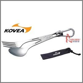 探險家戶外用品㊣KKW-1001韓國KOVEA 單身貴族不鏽鋼叉匙組(附收納袋、D環)  餐碗/碗盤