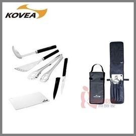 探險家戶外用品㊣KKW-1002韓國KOVEA 賢內助廚具組(附收納袋、刀套)炊具/爐具/湯匙/煎匙/湯勺