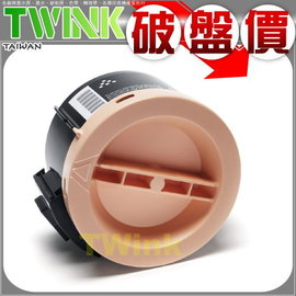 EPSON S050651 黑色 高容量 相容碳粉匣  EPSON M1400 MX14
