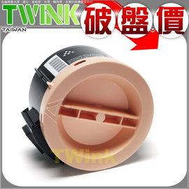 FUJI XEROX CT201610 黑色 相容碳粉匣  富士全錄 DocuPrint