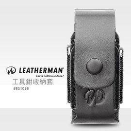 探險家戶外用品㊣931016 美國 LEATHERMAN 黑色皮套 適用 Leatherman 工具鉗收納 內有隔層