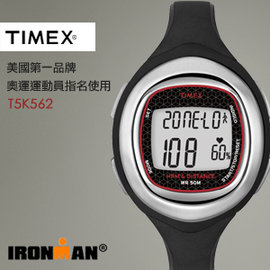 【小偉日系】TIMEX 美國第一品牌 IRONMAN 鐵人專業路跑錶 43mm/SV/慢跑/游泳/單車/心跳錶/T5K562 現貨 熱賣中!