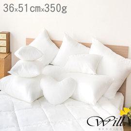 【 】Will Bedding 抱枕心36*51cm*350g飽滿型  33*48cm枕套
