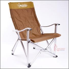 探險家戶外用品㊣S29鋁合金休閒折疊椅(附收納袋)加寬加長型巨川椅(收納束狀)耐重100kg