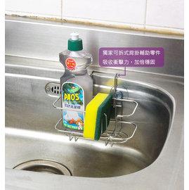 ~超 ~革命性洗碗精架、水槽籃,空間超省,輕易收納洗碗精、菜瓜布,