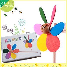 【HH婦幼館】木質組裝卡通小丑花朵風車/兒童益智玩具/懷舊傳統玩具